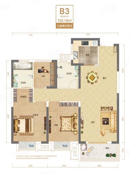 联投银河公园B3户型-3室2厅户型图