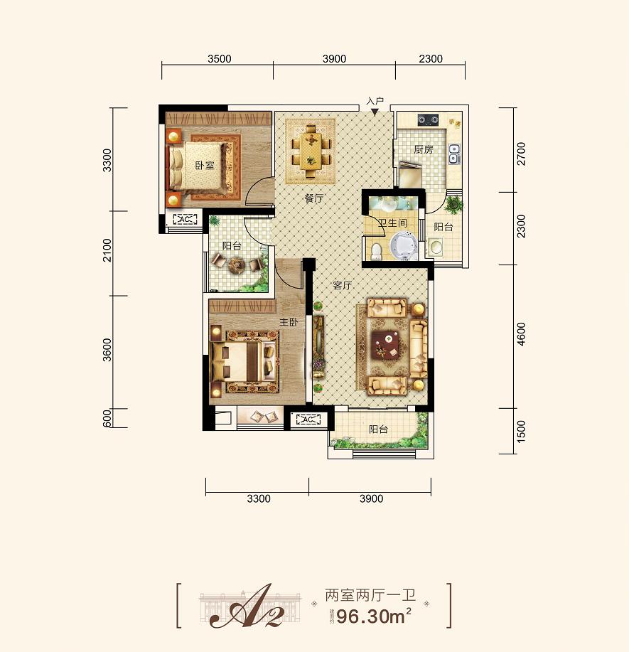 巴黎香颂A2户型-2室2厅户型图