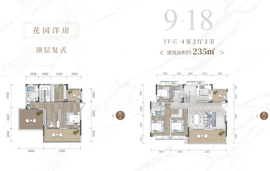 江南URD·那溪谷2期江南URD YF-C户型-4室2厅户型图