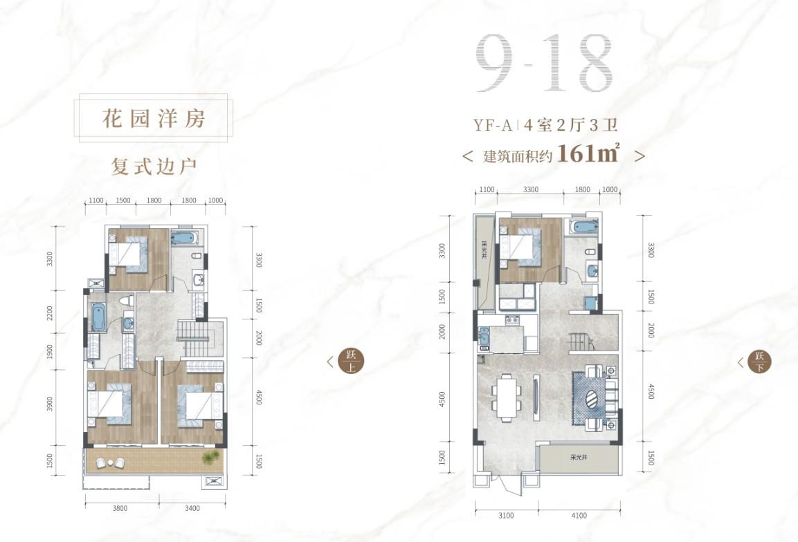江南URD·那溪谷2期江南URD YF-A户型-4室2厅户型图