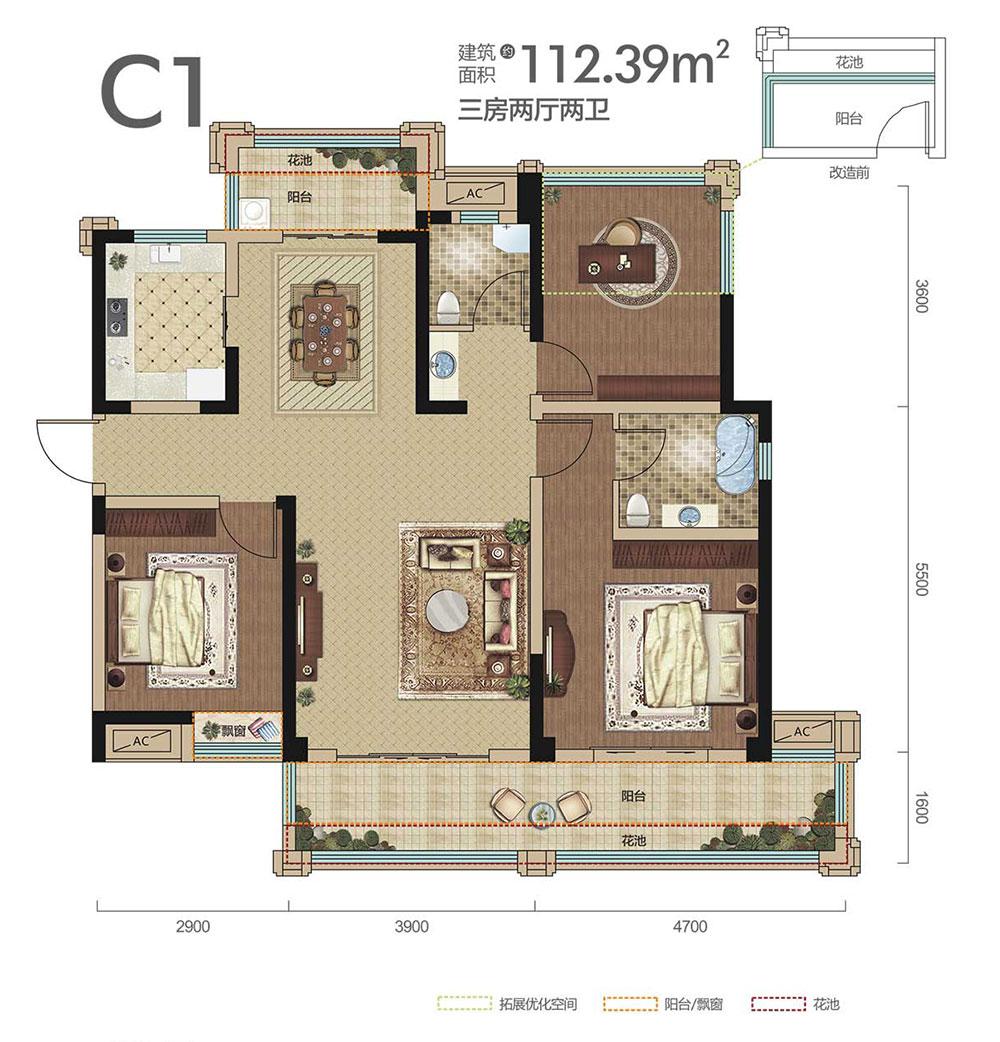 中铁龙盘湖世纪山水C1户型-3室2厅户型图
