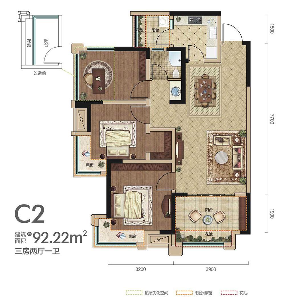 中铁龙盘湖世纪山水C2户型-3室2厅户型图