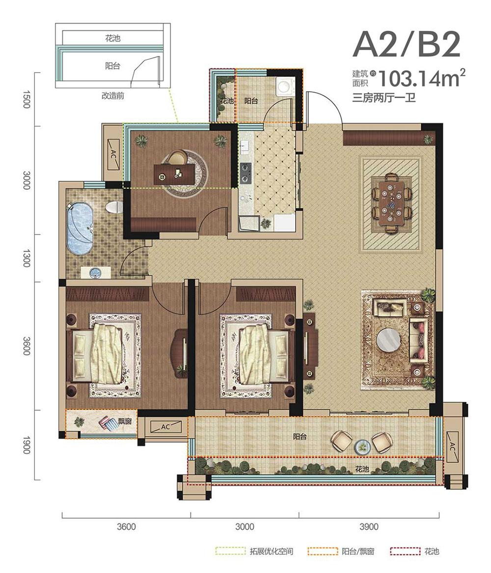 中铁龙盘湖世纪山水A2/B2户型-3室2厅户型图