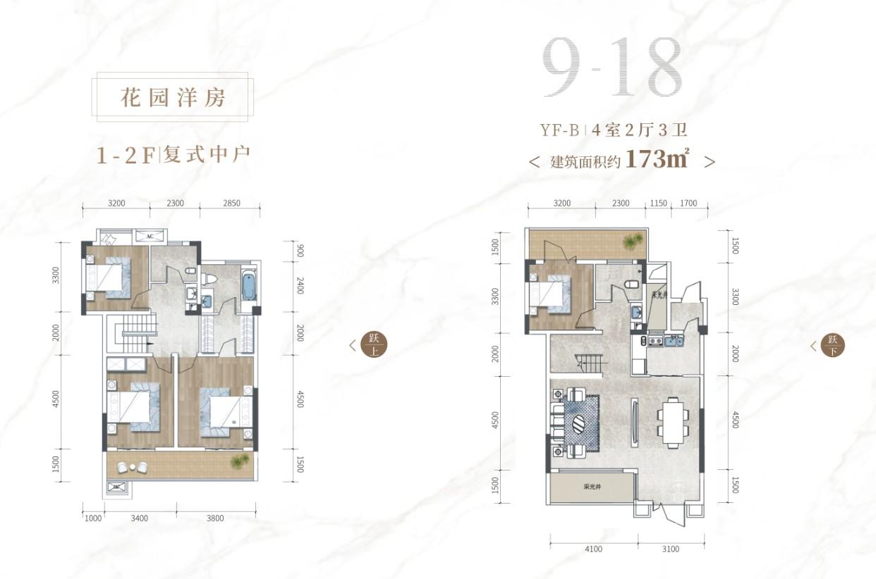 江南URD·那溪谷2期江南URD YF-B户型-4室2厅户型图