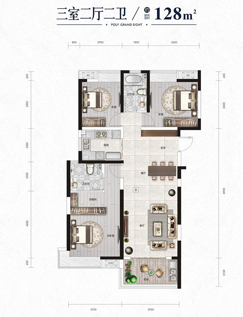 保利·山海大观保利·山海大观A3户型-3室2厅户型图