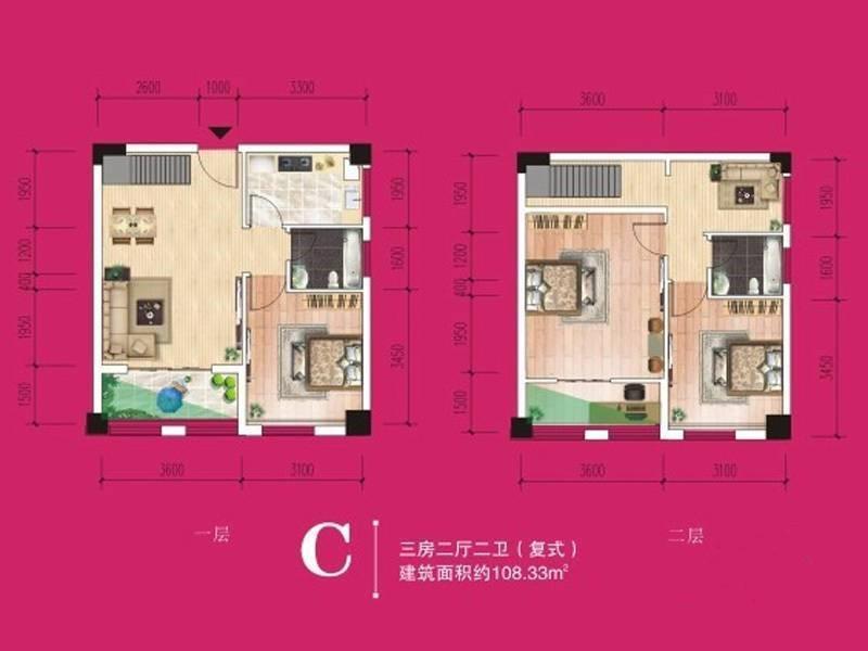 平湖港湾C户型-3室2厅户型图