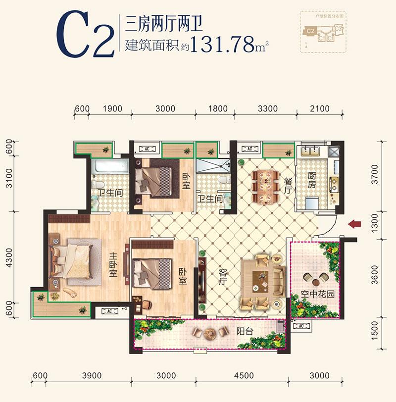 清江尚玲珑2期清江尚玲珑C2户型-3室2厅户型图