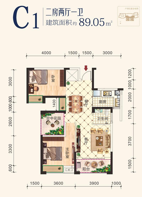 清江尚玲珑2期清江尚玲珑C1户型-2室2厅户型图