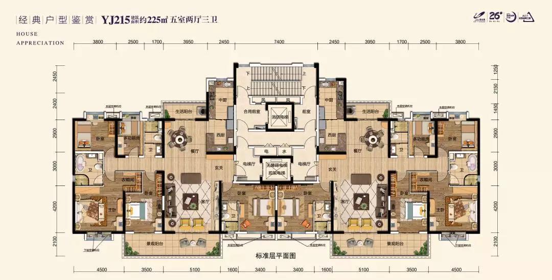 碧桂园城央壹品碧桂园城央壹品YJ215户型图-5室2厅户型图