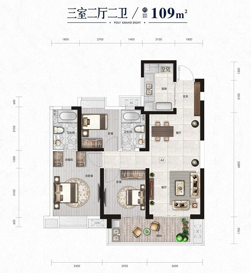 保利·山海大观保利·山海大观A1户型-3室2厅户型图