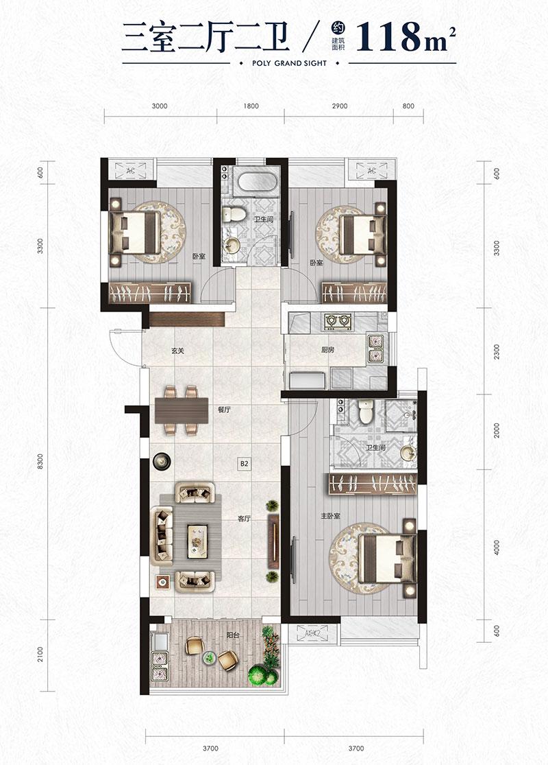 保利·山海大观保利·山海大观A2户型-3室2厅户型图