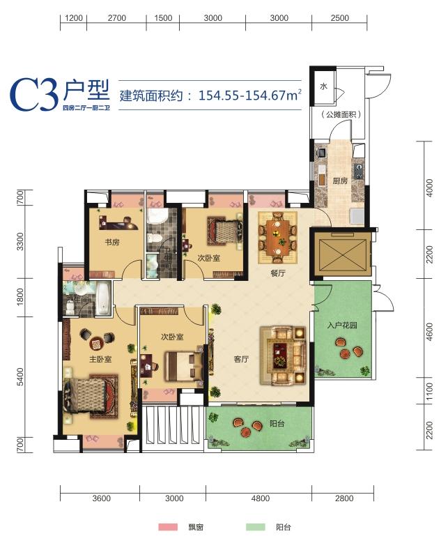 中核·半岛城邦中核半岛城邦C3户型-4室2厅户型图