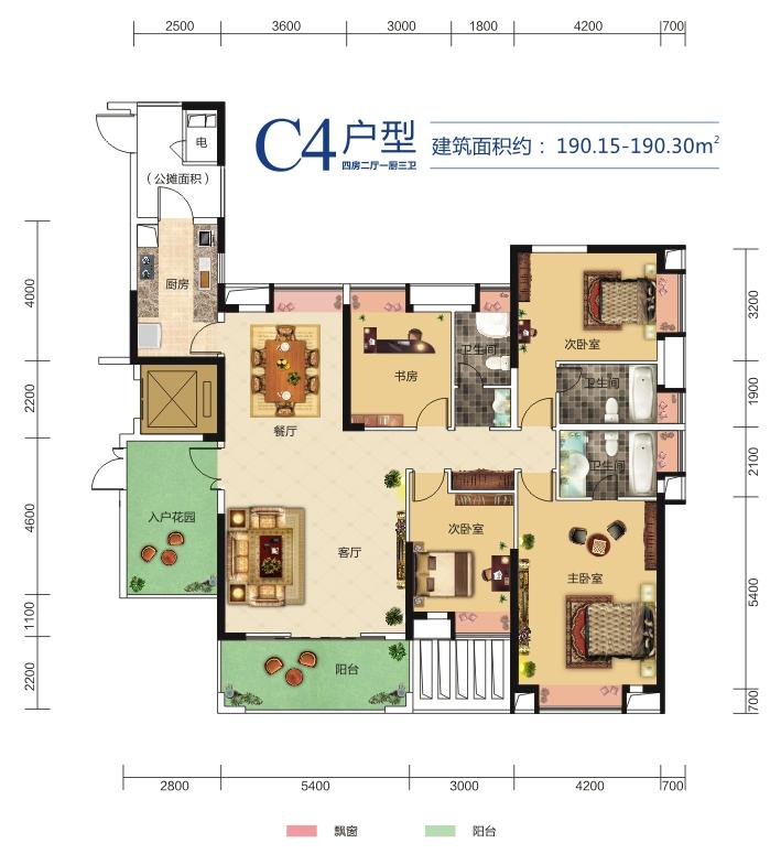 中核·半岛城邦中核半岛城邦C4户型-4室2厅户型图