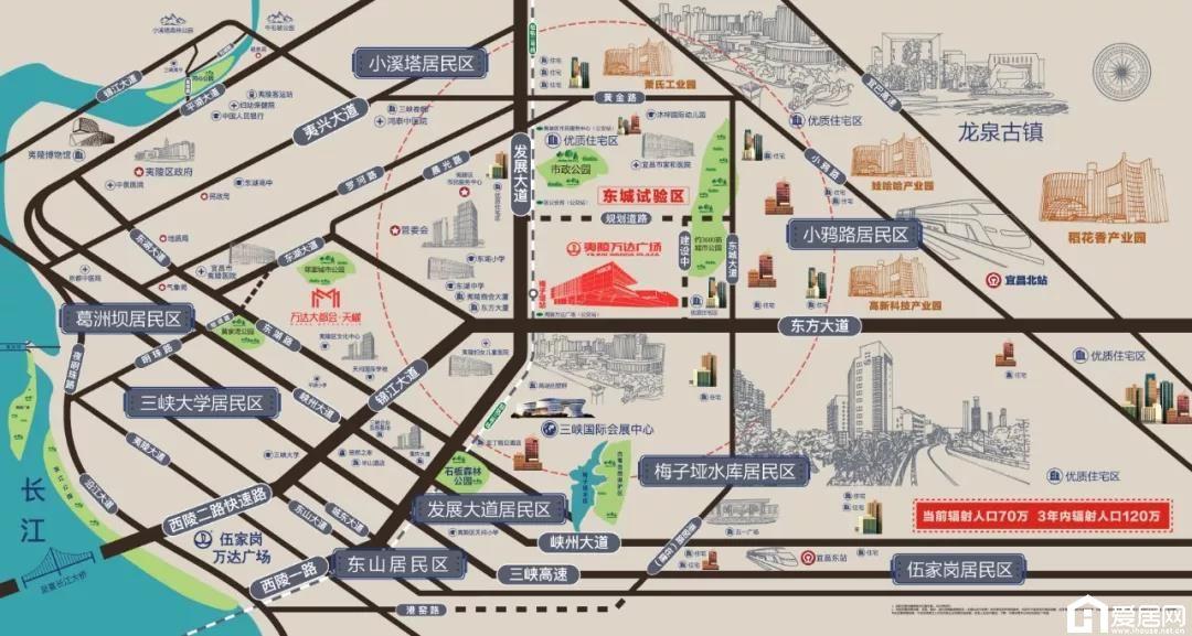 夷陵万达广场区位图