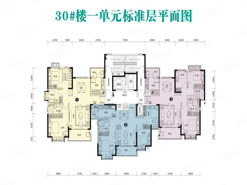 恒大名都30#1单元户型-3室2厅户型图