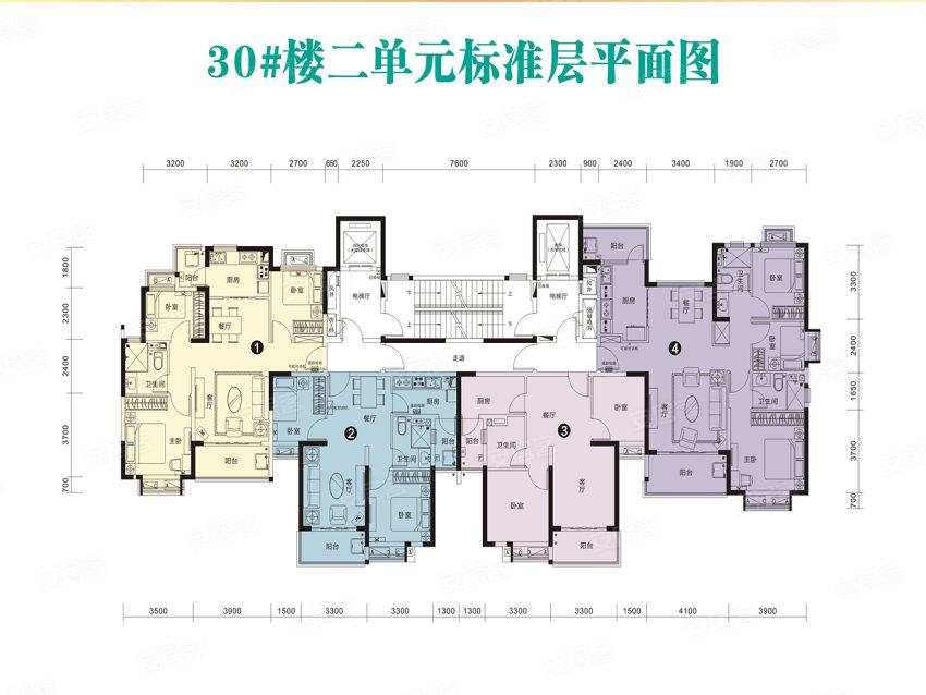 恒大名都30#2单元户型-2室2厅户型图