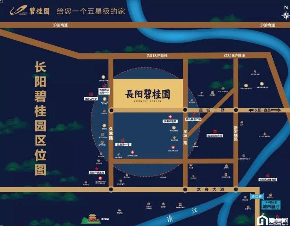 长阳碧桂园区位图