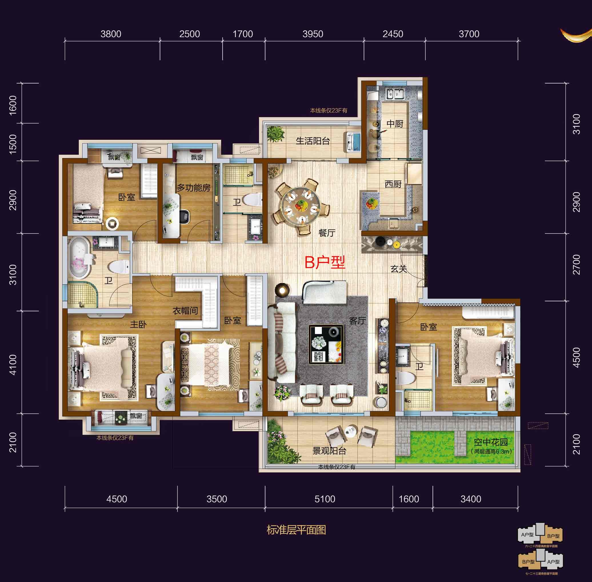 长阳碧桂园长阳碧桂园B户型图-5室2厅户型图