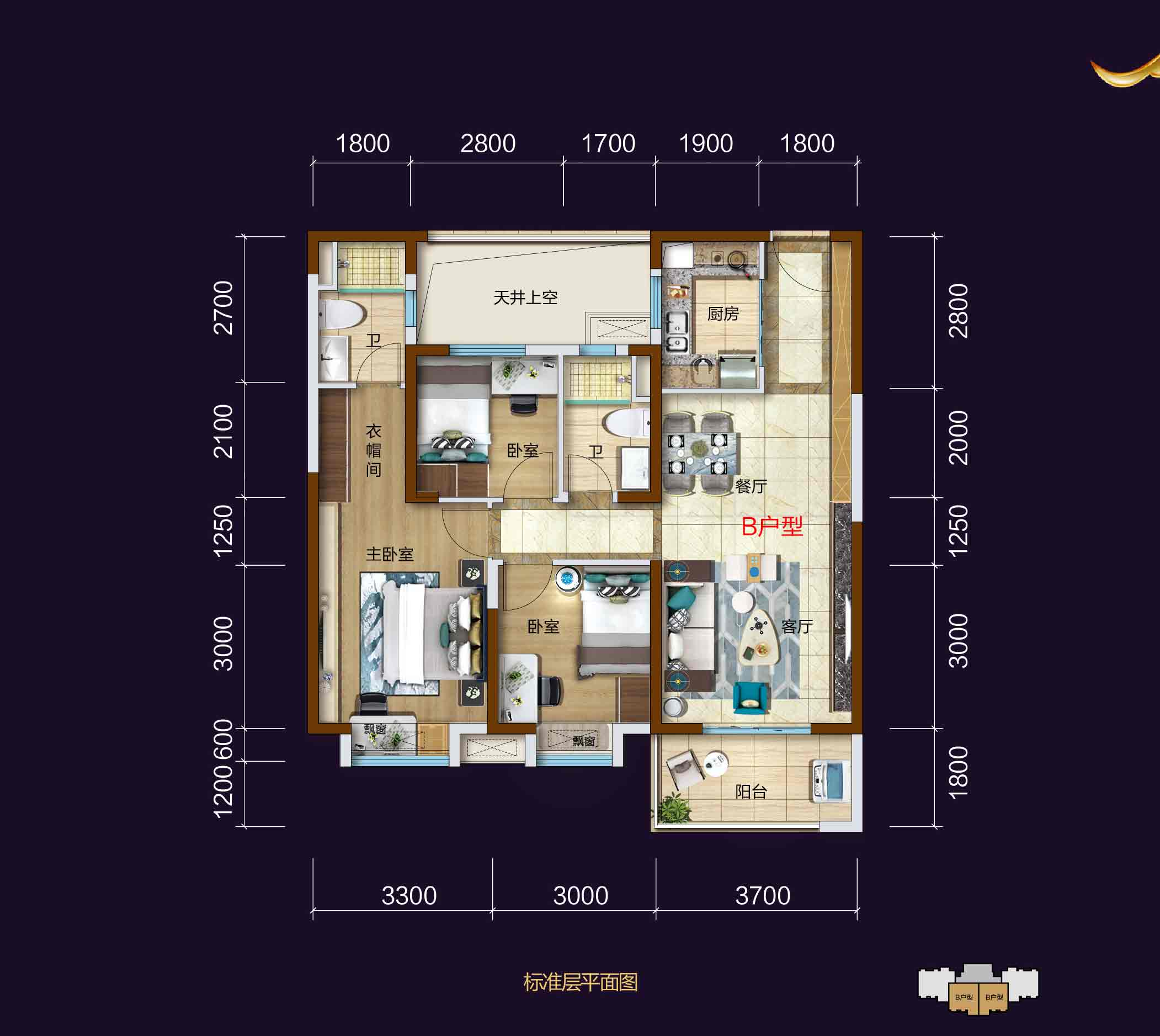 长阳碧桂园长阳碧桂园户型图-3室2厅户型图