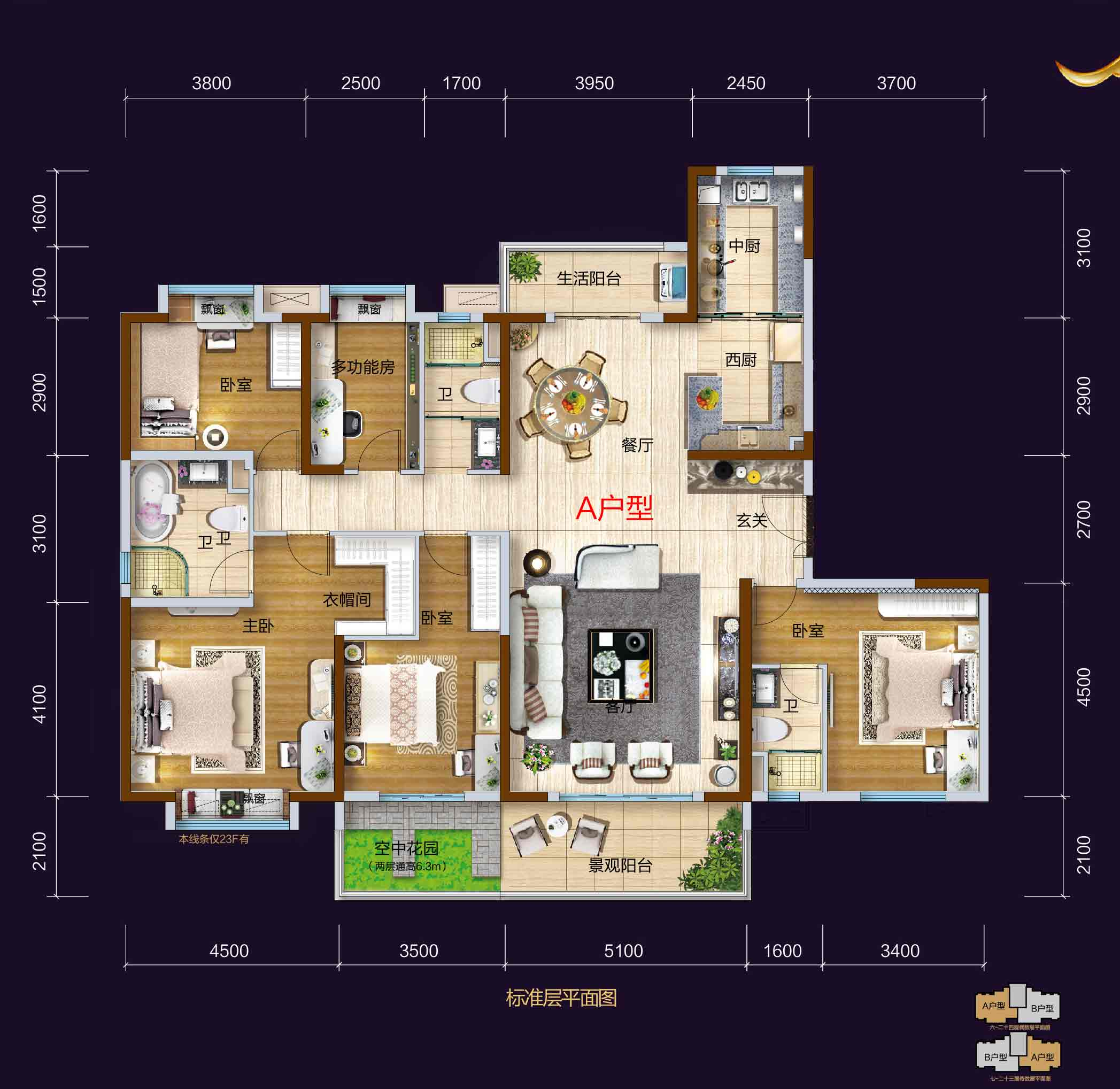 长阳碧桂园长阳碧桂园A户型图-5室2厅户型图