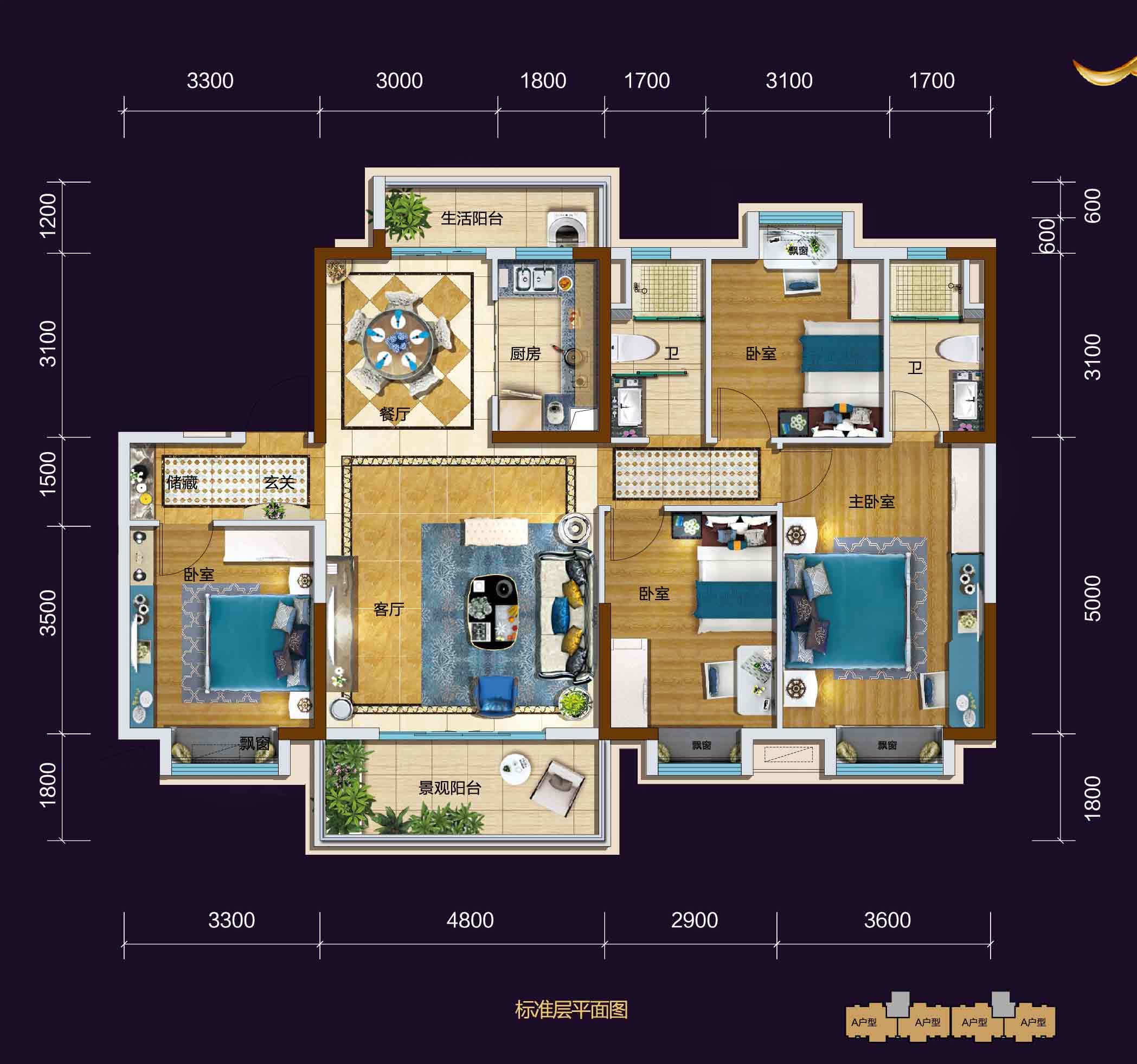 长阳碧桂园长阳碧桂园户型图-4室2厅户型图