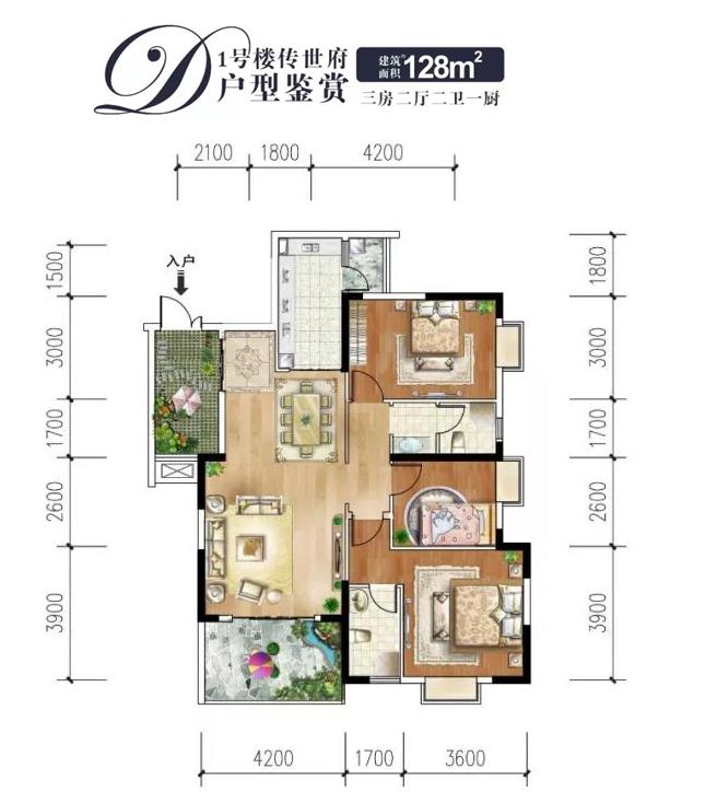 环球金融广场D户型-3室2厅户型图