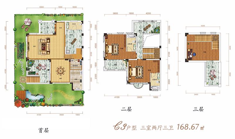 御江南国际生活区C3户型-2室2厅户型图