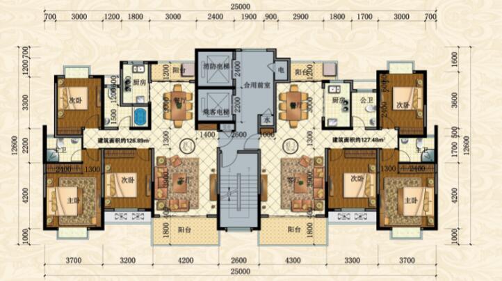 紫金城公园小区A2-3室2厅户型图