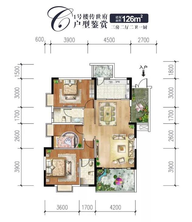 环球金融广场C户型-3室2厅户型图