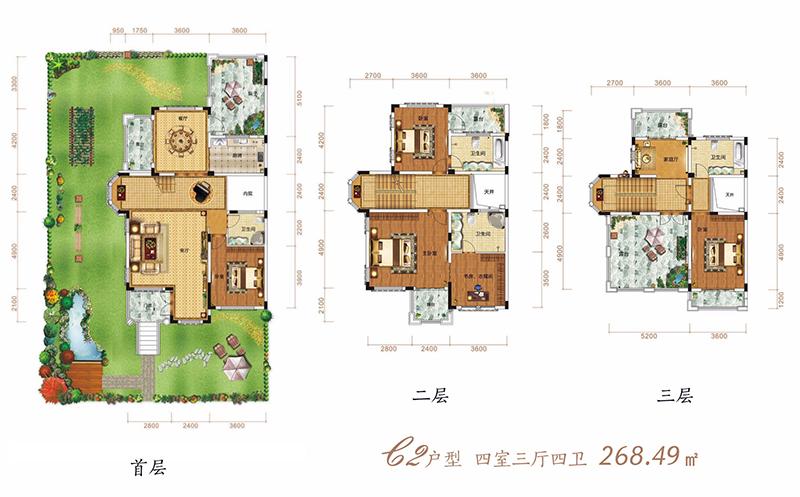 御江南国际生活区C2户型-4室3厅户型图