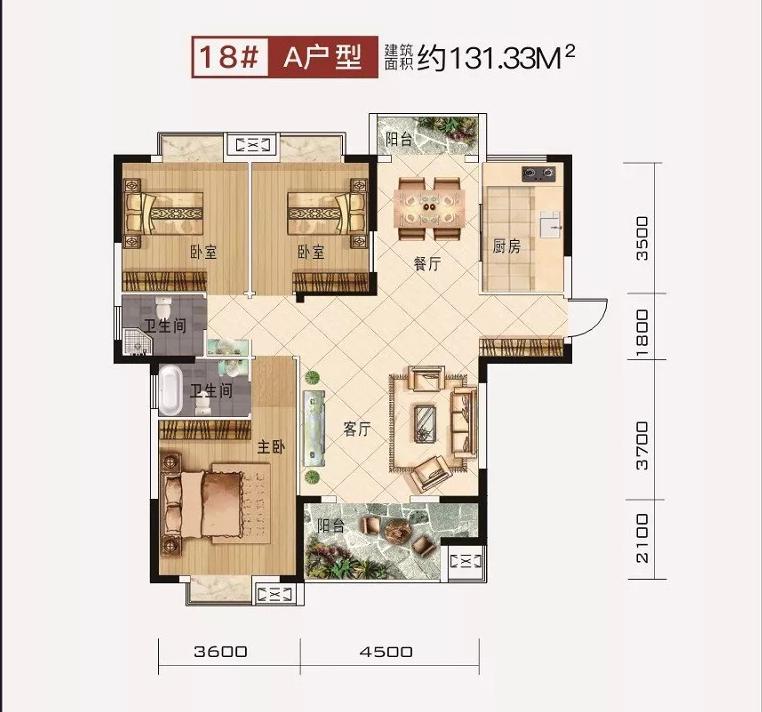 龙津星城2期龙津星城·尚城A户型-3室2厅户型图