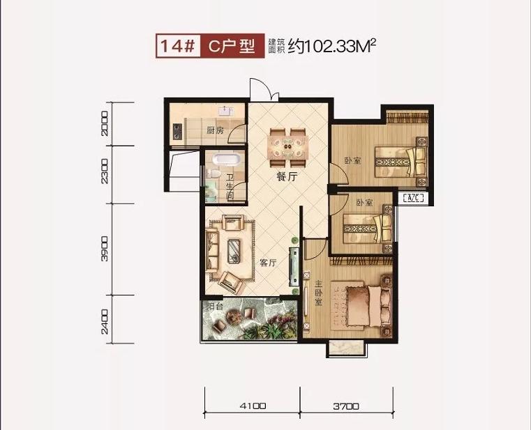 龙津星城2期龙津星城·尚城C户型-3室2厅户型图