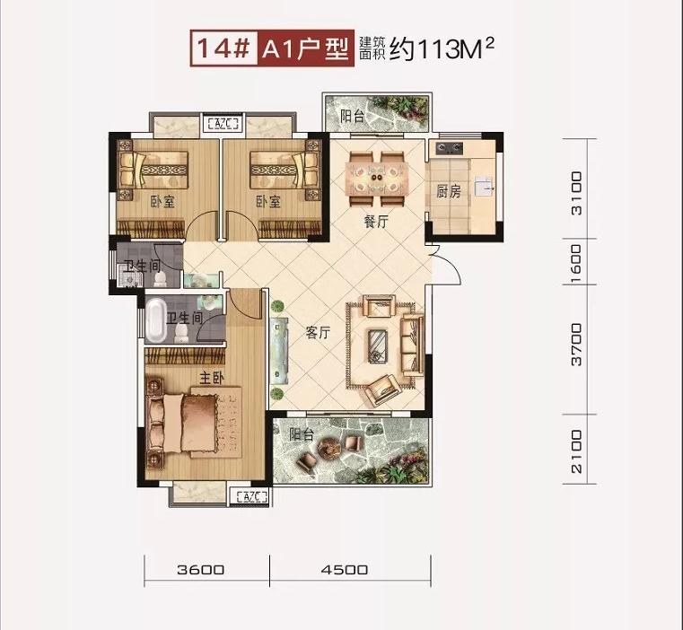 龙津星城2期龙津星城·尚城A1户型-3室2厅户型图