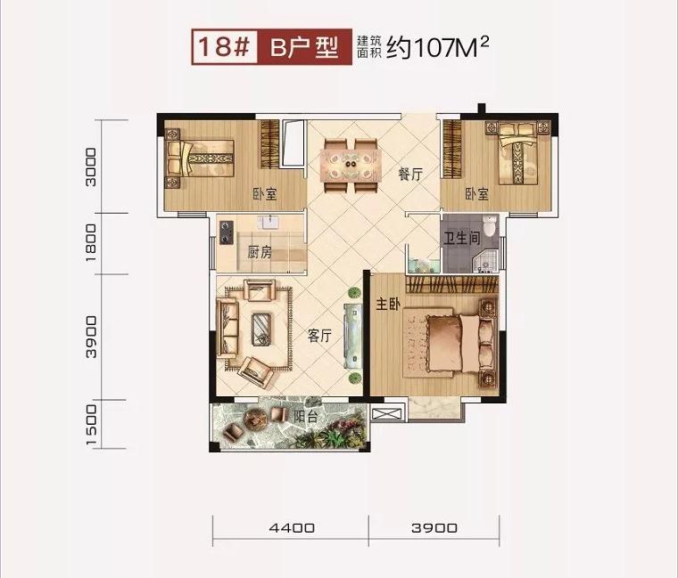 龙津星城2期龙津星城·尚城B户型-3室2厅户型图