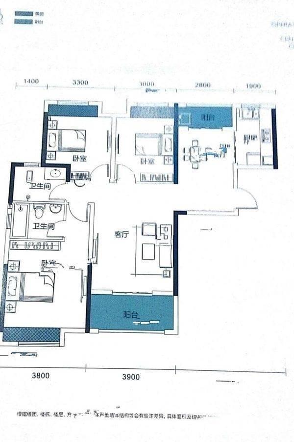 金源世纪城A1-3室2厅户型图