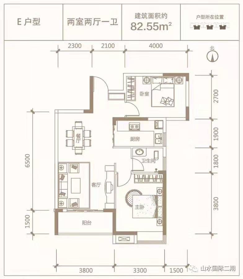 山水国际二期山水国际E户型-2室2厅户型图