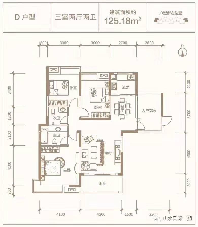 山水国际二期山水国际D户型-3室2厅户型图