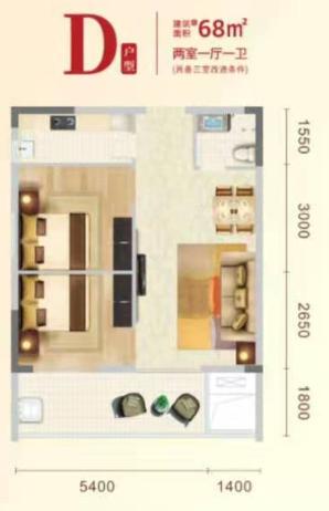 CAZ天阁CAZ天阁D户型-2室1厅户型图