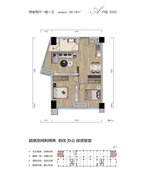 长江广场悦公馆长江广场悦公馆-2室2厅户型图