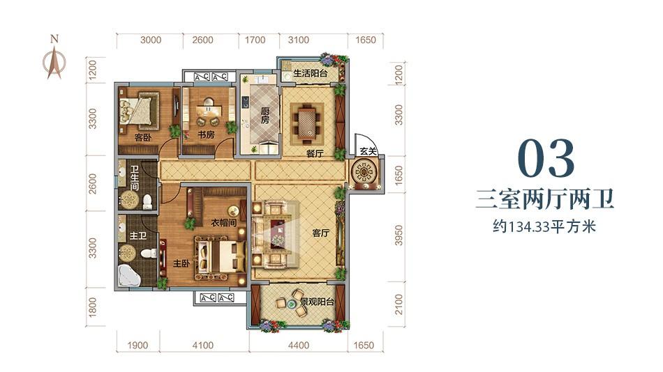南园南园三室两厅3-3室2厅户型图
