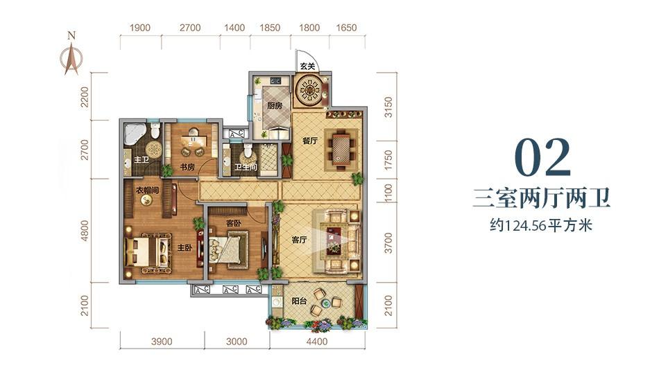 南园南园三室两厅2-3室2厅户型图