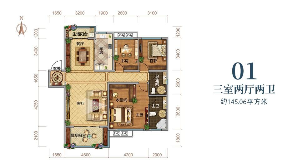 南园南园三室两厅1-3室2厅户型图